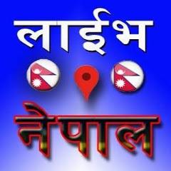 Live Nepal TV