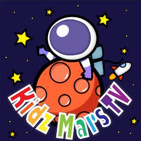 Kidz Mars TV - 火星男孩