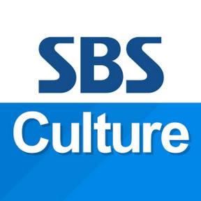 SBS Culture