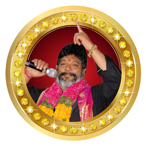 Dappu Srinu Devotional