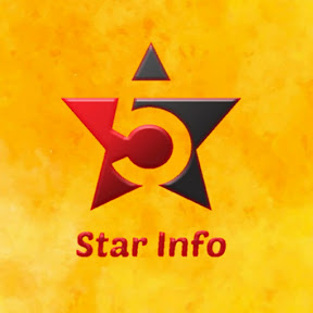 Star Info