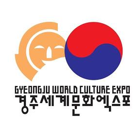 경주세계문화엑스포