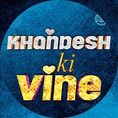 Khandesh Ki Vine