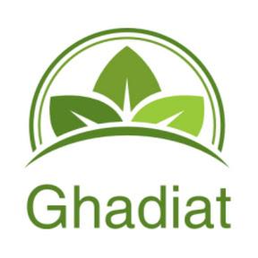 غاديات Ghadiat