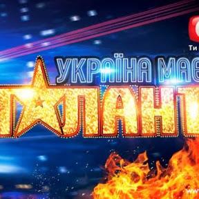 Україна має талант 6 (2014)