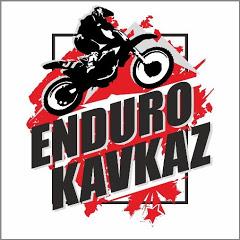 ENDURO KAVKAZ