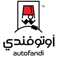 Autofandi - أوتوفندي