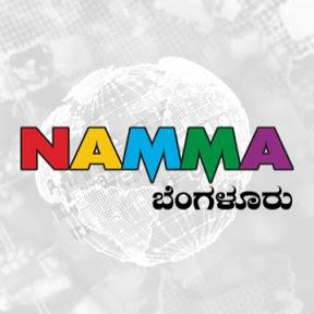 Namma Bangalore
