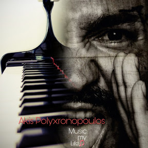 Akis Polyxronopoulos official