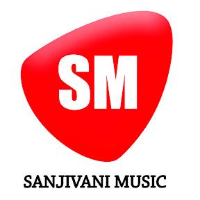 Sanjivani Hits
