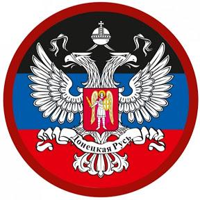 АТО Донецк