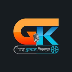 Garhkumaun Films