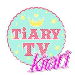 『TiARY TV』公式チャンネル