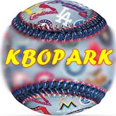 KBOPARK