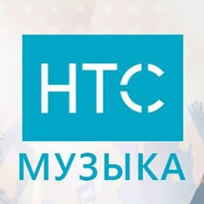 НТС.music Kyrgyzstan