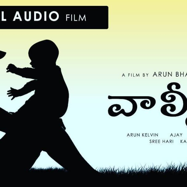 VALMIKI a VIRTUAL AUDIO film by ARUN BHASKAR releasing soon start tuned to REEL FLICKERS 🤗
