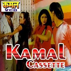 Kamal Cassette