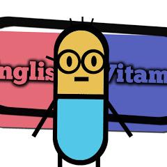 잉비 - English Vitamin
