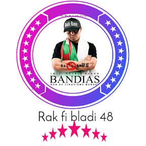 Rak fi Bladi 48 Algérie dz