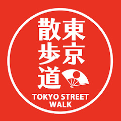 tokyo_street_2020
