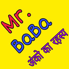 Mr. BaBa अंको का रहस्य