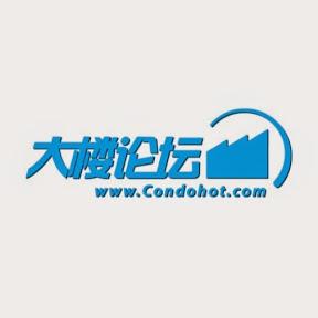 多伦多房地产投资理财与生活CondoHot