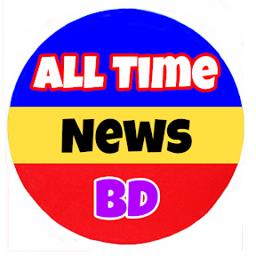 AllTime News BD