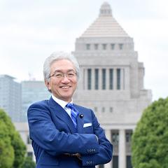西田昌司チャンネル