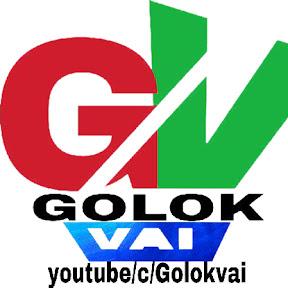 Golok vai