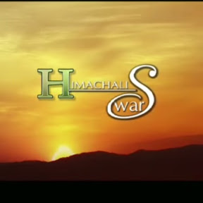 Himachali Swar