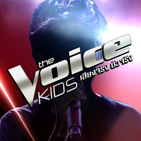 The Voice Kids Thailand
