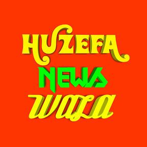 Huzefa News Wala