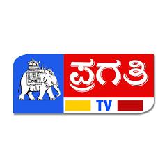 Pragathi TV Official