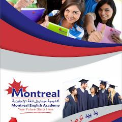 Montreal English Academy bangalore