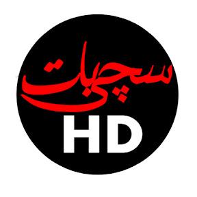Sachi Baat HD