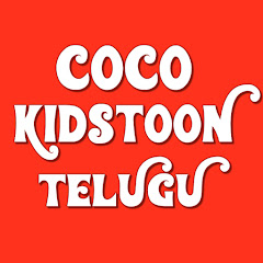 Cocokidstoon Telugu Stories