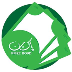 Prize Bond Media Pakistan