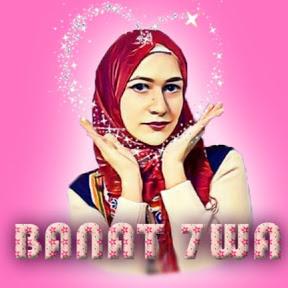 بنات حوّا - Banat 7wa