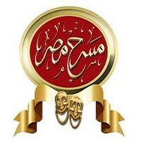 msr7MSR مسرح مصر