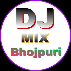 DJ Mix Bhojpuri