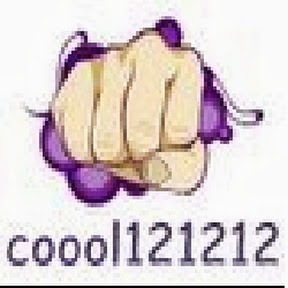 coool121212