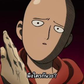 Manga Seeker