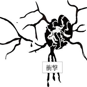 衝撃映像 ダンス パフォーマンス 紹介