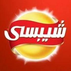 Chipsy Egypt