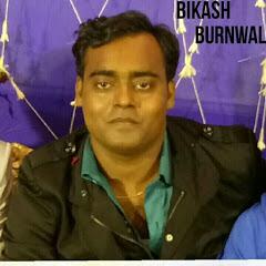 BIKASH BURNWAL