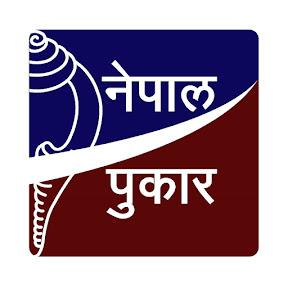 NepalPukar Online Tv