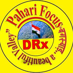 Pahari Focus - सराजी माहणू