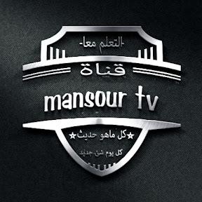 Mansour tv