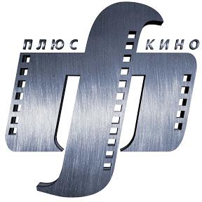 Феникс Кино