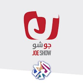 جو شو Joe Show